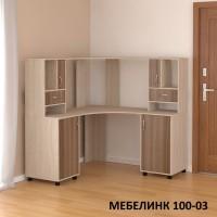 Компьютерный стол Мебелинк-100-03