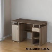 Компьютерный стол Мебелинк-100-22