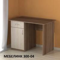 Письменный стол Мебелинк-300-04