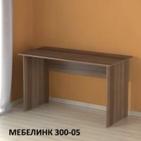 Письменный стол Мебелинк-300-05