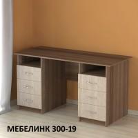 Письменный стол Мебелинк-300-19