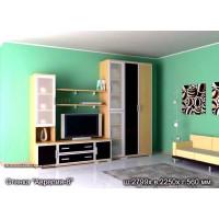 Мебельная стенка Аврелия-8