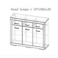 Комод Астера-4
