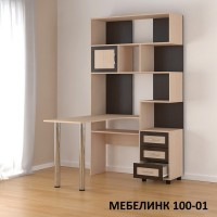 Компьютерный стол Мебелинк-100-01