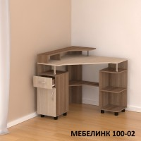Компьютерный стол Мебелинк-100-02