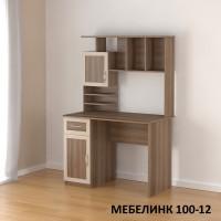 Компьютерный стол Мебелинк-100-12