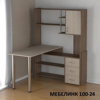 Компьютерный стол Мебелинк-100-24