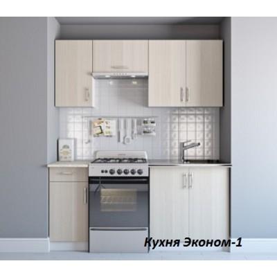 Кухня Эконом -1