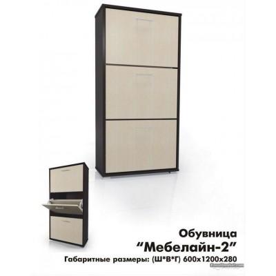 Обувница Мебелайн-2