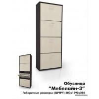 Обувница Мебелайн-3