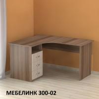 Письменный стол Мебелинк-300-02