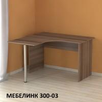 Письменный стол Мебелинк-300-03