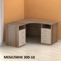 Письменный стол Мебелинк 300-10