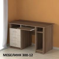 Письменный стол Мебелинк-300-12