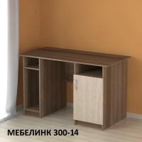 Письменный стол Мебелинк-300-14