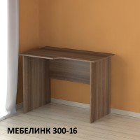 Письменный стол Мебелинк-300-16