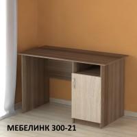 Письменный стол Мебелинк-300-21