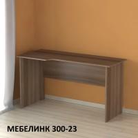 Письменный стол Мебелинк-300-23