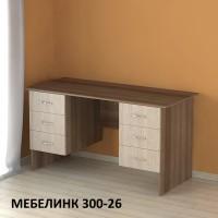 Письменный стол Мебелинк-300-26