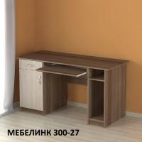 Компьютерный стол Мебелинк-300-27