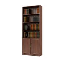 Книжный шкаф Карлос 014
