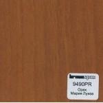 орех мария луиза(9490PR)