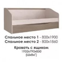 """Паскаль"" кровать (1932х790х850)"
